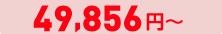 46,526 円